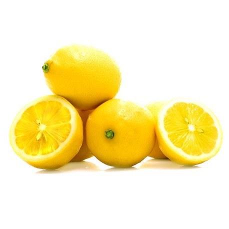 Cytryny 1 kg